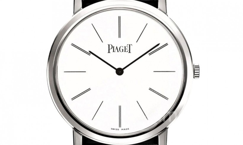 White Dial Piaget Altiplano Replica Watch For Men