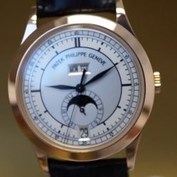 Yellow Gold Patek Philippe Annual Calendar Replica Watch Ref.5396R-001